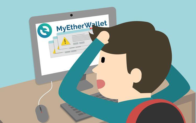 MyEtherWallet hatası