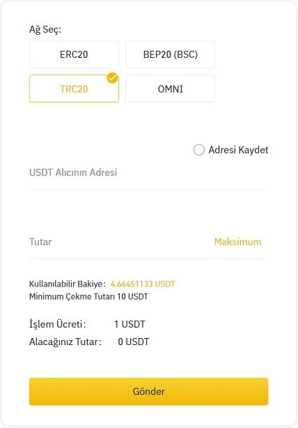 Usdt Erc20 или Trc20 Binance